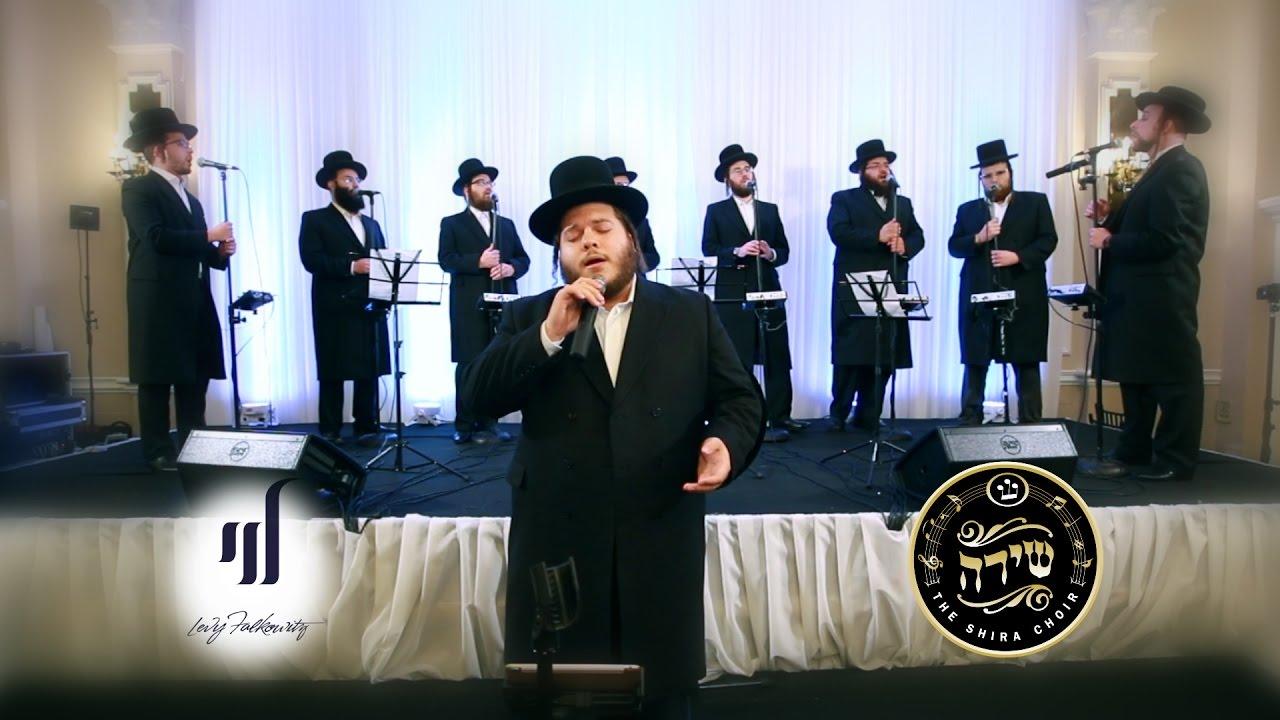 מקהלת שירה - לוי פולקוביץ - ונתנה תוקף | Shira Choir Ft. Levy Falkowitz - Unesanneh Tokef