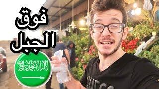 هذي جنة السعودية واجمل مدنها !!