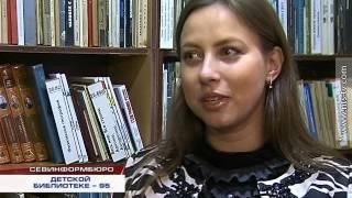 29.01.2016 95 лет Центральной детской библиотеке имени А  П  Гайдара