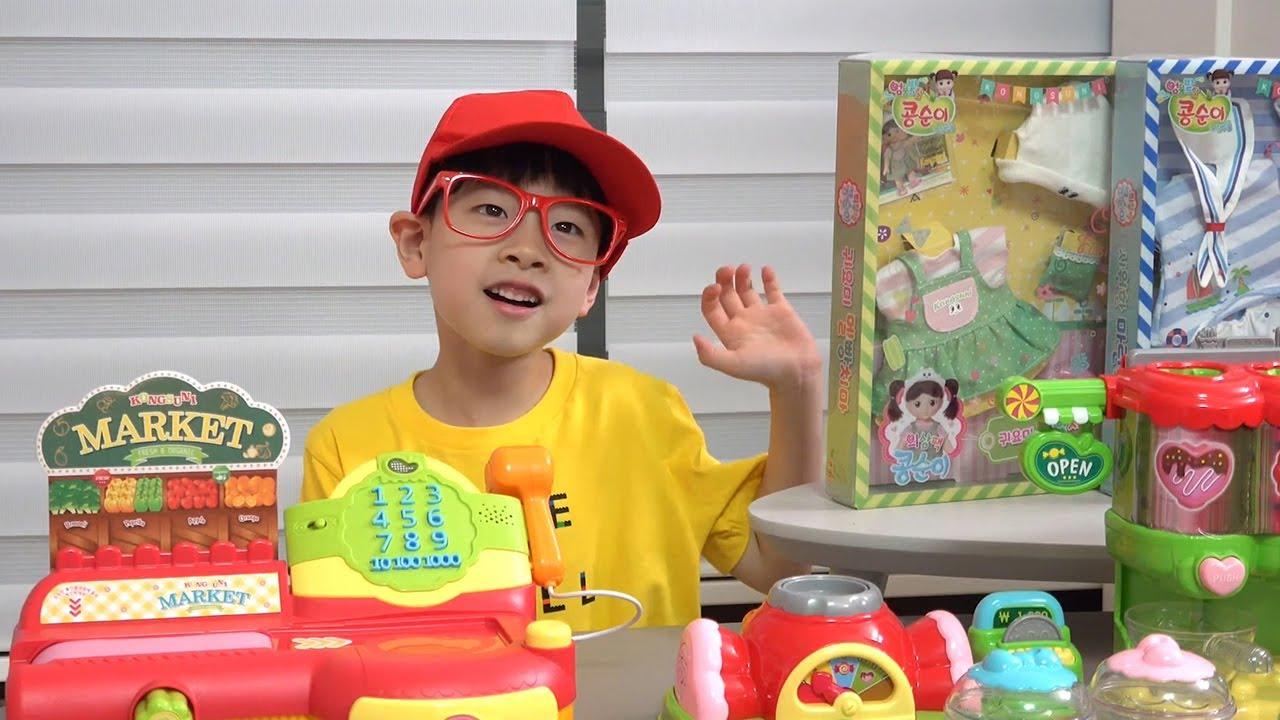 콩순이 마트 계산대 말하는 사탕 가게 송이 인형 장난감 놀이 뉴욕이랑 브이로그