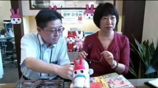 第38 回 自分TV「メガネのマエダTV」→ http://meganenomaeda.jp/ JR武...
