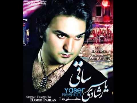 Yaser Reshadi - Saaghi [NEW 2013]