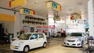 Тойота Цены на Бензин в Японии! Что льют в б/у авто из Японии Дром ру авто! Бензоколонка Япония!