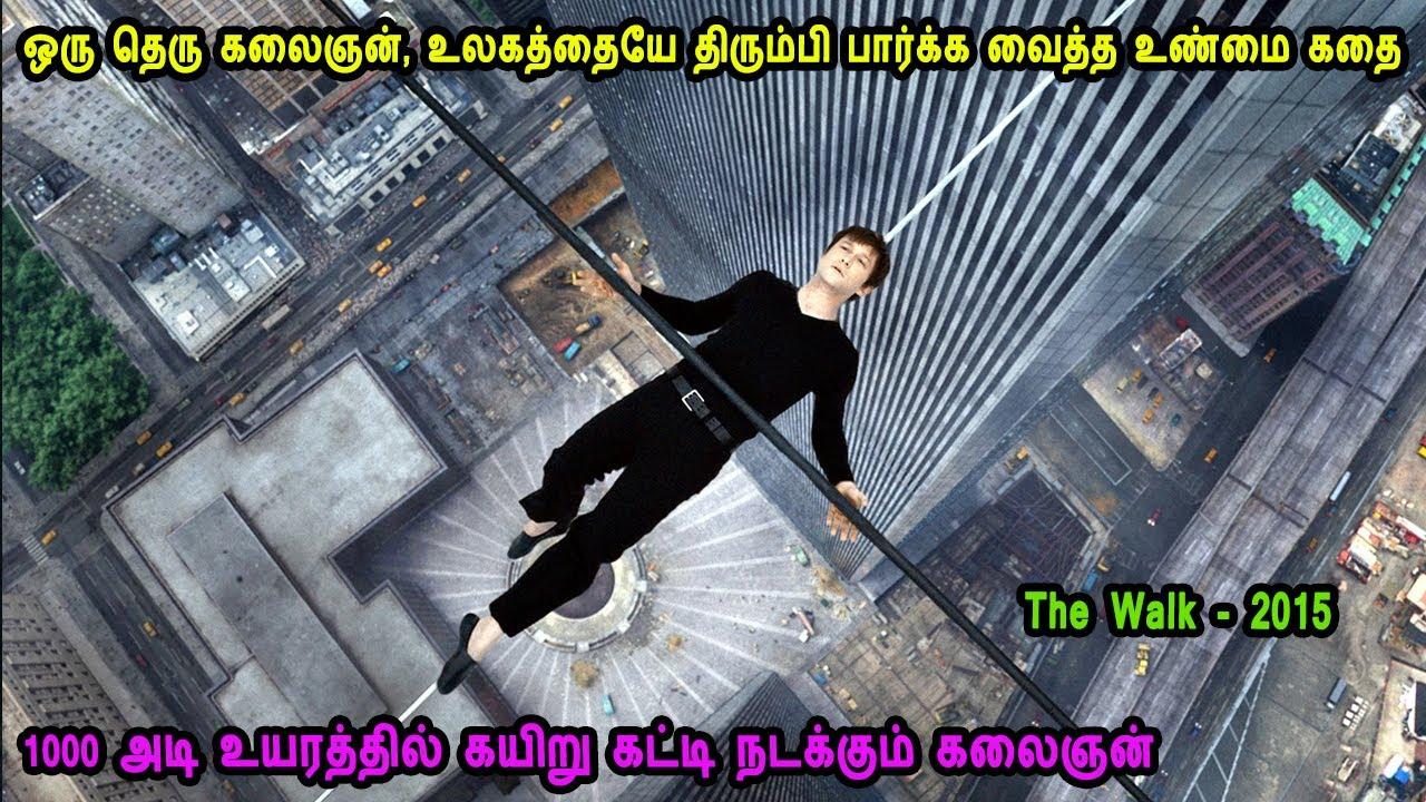 Download ஒரு தெரு கலைஞன், உலகத்தையே திரும்பி பார்க்க வைத்த உண்மை கதை Tamil Dubbed Reviews & Stories of movies
