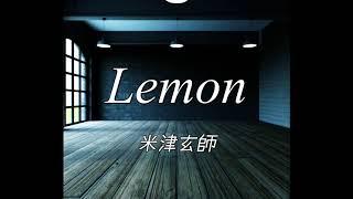 米津玄師 / Lemon 歌ってみた