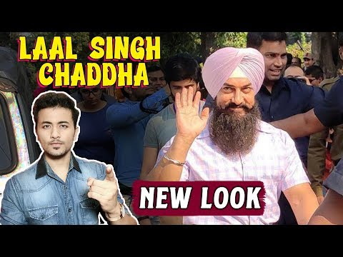 Laal Singh Chaddha New Look Reaction | Review | Aamir Khan, Kareena Kapoor Mp3