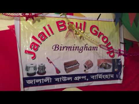 Jalali baul group B ham