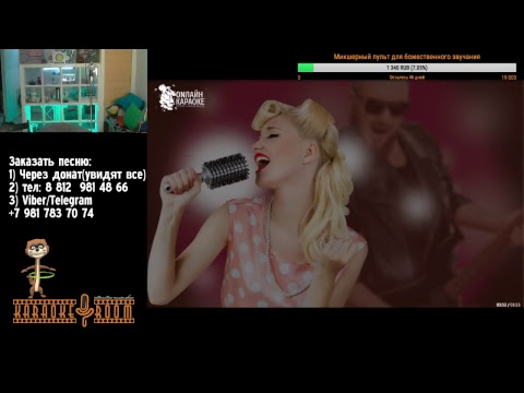 Karaoke Room | Клуб «Раздув» | Razdoov Club