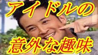 松岡昌宏がツアー先で一人で出かける場所とは? チャンネル登録をお願い...