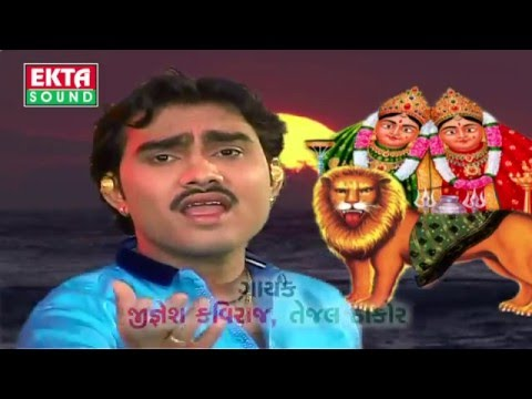 'Chamund Maadi Dole' DJ Mix | Jignesh Kaviraj | Full VIDEO | Chamunda Maa |  Gujarati Remix Songs