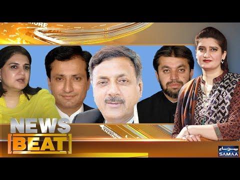 Hukumat Ke 30 Din | News Beat | Paras Jahanzeb | SAMAA TV | Sep 23, 2018