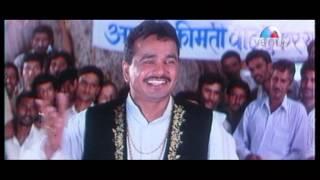 Paani Aali Paani (Laado)