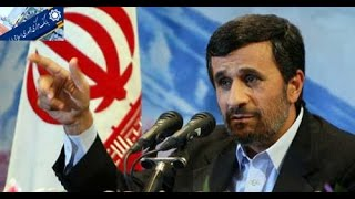 Ahmadinejad asked Central Bank to publish names of his entourage ienjoyed financial privileges