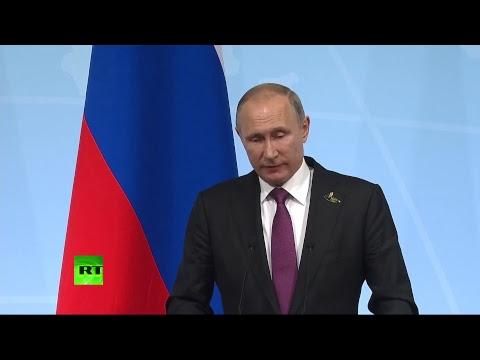 Пресс-конференция Владимира Путина по итогам саммита G20