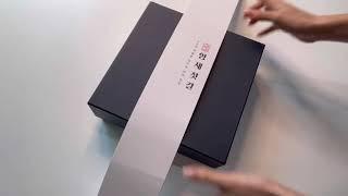 [강경형제젓갈] 선물세트 포장
