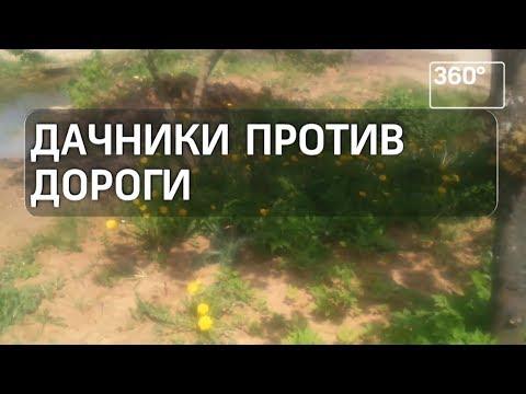 В Сергиево-Посадском районе затопило садовые участки
