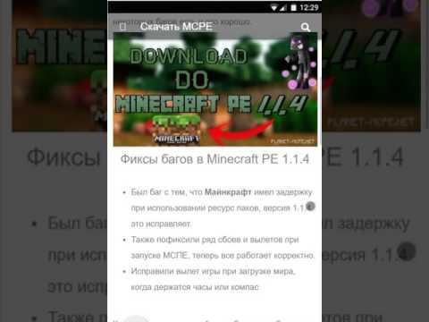Скачать бесплатно Minecraft 1 -