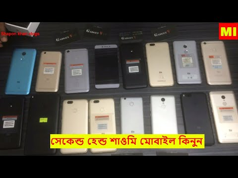 Second hand mi mobile price in bd   mi used mobile in Dhaka2018/Shapon khan vlogs