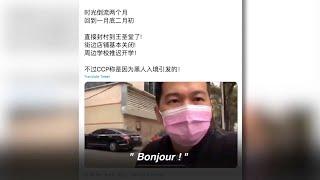 Coronavirus: Seconde vague en Chine ?