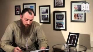 Теософия о.Максим Каскун