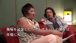 インタビューの全容はhonto+LP(9月号)から! ⇒http://honto.jp/arti...