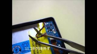 ウォークマン walkman nw x1050 nw x1060 分解とバッテリー 電池 交換