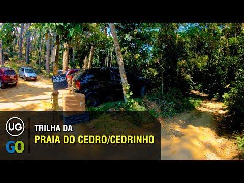 Trilha da Praia do Cedro ou Cedrinho em Ubatuba - Percurso completo com dicas
