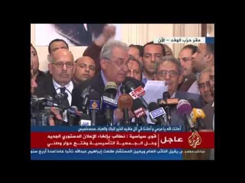 بيان القوى السياسية حول قرارات الرئيس محمد مرسي