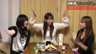 http://www.boukenou.co.jp/ JMOちゃんねる。2009年11月20日放送ダイジ...