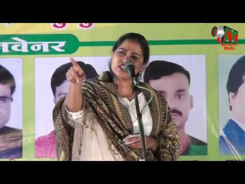 Suhana Naaz at All India Mushaira, Nagpur, 20/11/2015, Mushaira Media