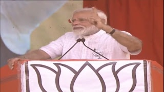 PM Shri Narendra Modi's public meeting at Kurnool, Andhra Pradesh: 29.03.2019