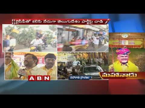 TDP Minister Somireddy Chandra Mohan Reddy Face To Face about TDP Mahanadu