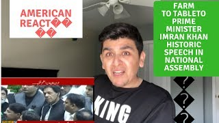 American Reacts To Prime Minister Imran Khan historic speech in National Assembly