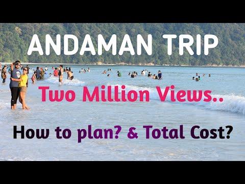 Andaman Trip, Full Info | अंडमान की यात्रा | Havelock Island | Neil Island | Trip Plan | Total Cost