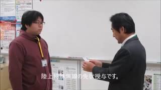 29年度高度電気工学科・・・免状授与 thumbnail