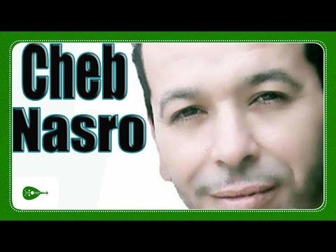 Cheb Nasro - Hobek blia