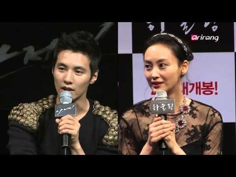 Showbiz Korea-WON BIN & LEE NA-YOUNG GET MARRIED IN GANGWON-DO PROVINCE   배우 원빈-