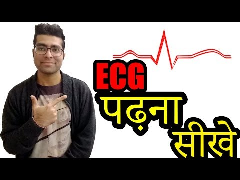 ECG reading in Hindi language || How to read ECG signal? || Medical Guruji