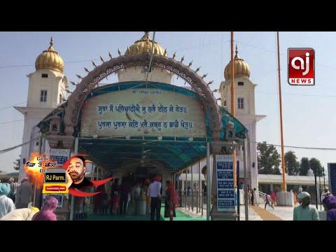 Gurudwara Fatehgarh Sahib   Sirhind Di Diwaar   ਸੈਰ Punjab ਦੀ   Parmjeet Bhakna   Punjabi Show