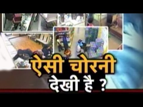 Vardaat: Six female robbers loot a jewellery store (full story)