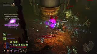 Video Diablo III demon hunter impala GR 79 download MP3, 3GP, MP4, WEBM, AVI, FLV Juli 2018