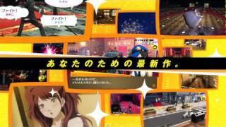 TVCM1(千枝・陽介ver)