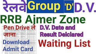 RRB D GROUP Ajmer Zone (Jaipur) final D.V. Merit list and Waiting list and Admit card download