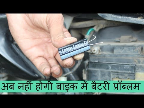 how to solve battery problem in laptop