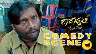 Video Rajahuli talks about love Comedy Scenes | Rajahuli Kannada Movie | Kannada Comedy Scenes download MP3, 3GP, MP4, WEBM, AVI, FLV Januari 2019