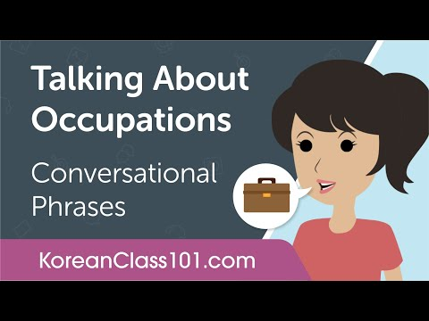 talking-about-occupations---korean-conversational-phrases