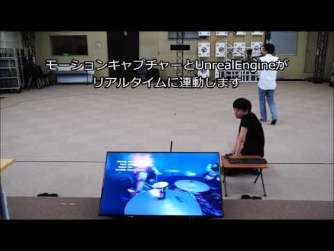 UnrealStage紹介(バーチャルカメラ編)