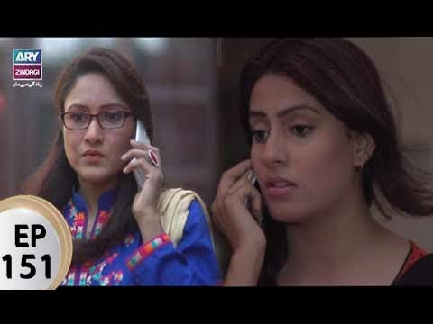 Babul Ki Duayen Leti Ja - Ep 151 - ARY Zindagi Drama