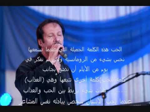 Sargon Gabriel best of best to all assyrian اغنية اشورية روعة