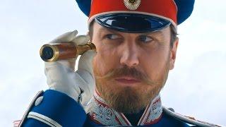 Матильда - Трейлер 2 (2017) Тайна дома Романовых